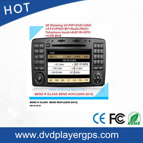 Car Video/Car MP4 with GPS Can-Bus for Mercedes Benz