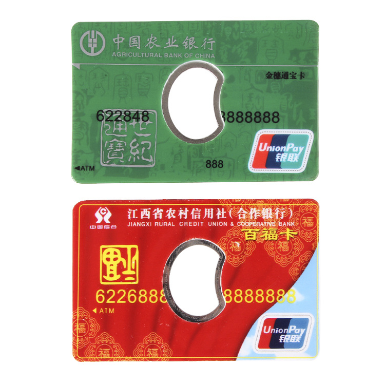 China Custom Credit Card Bottle Opener /Business Card Bottle ...