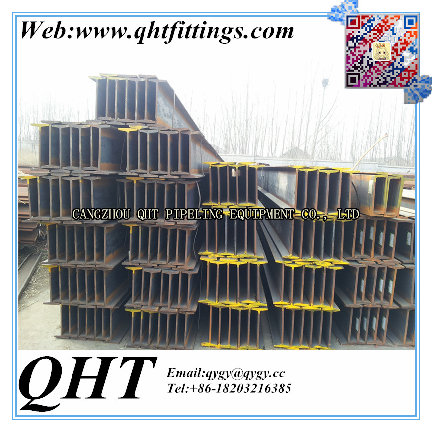 100*100*6mm H Beam Steel Hot Rolled S235jr S355jr Steel Beam