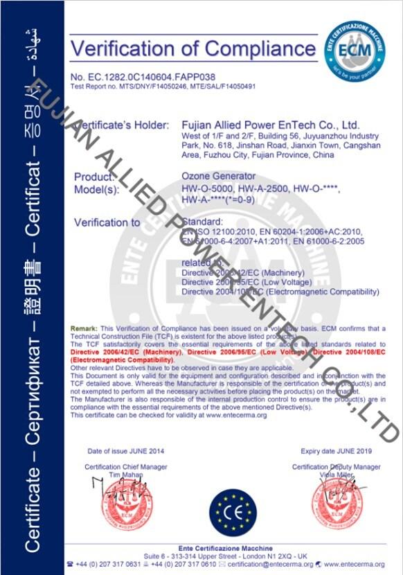 Industrial O3 Ozonator for Waste Air Treatment (HW-O-600)