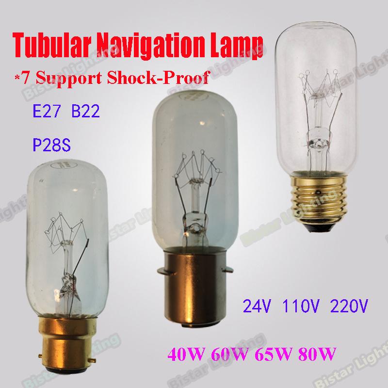 Navigation Lamp Bulb Marine Navigation Light
