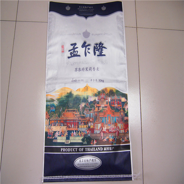 Colorful Print Rice Packaging PP Woven Bag 25kg