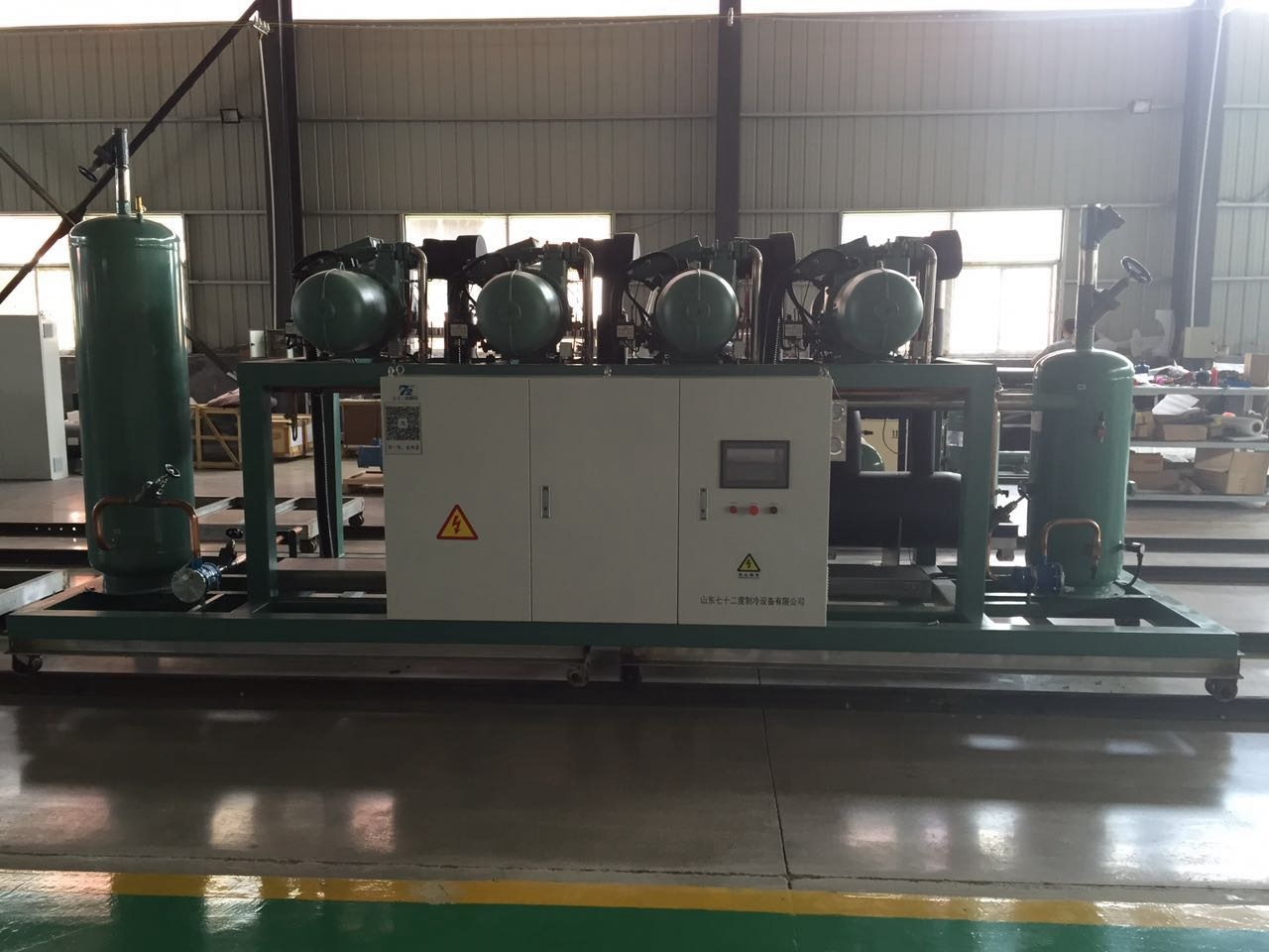 Bitzer Low Temperature Screw Parallel Unit Refrigeration Compressor