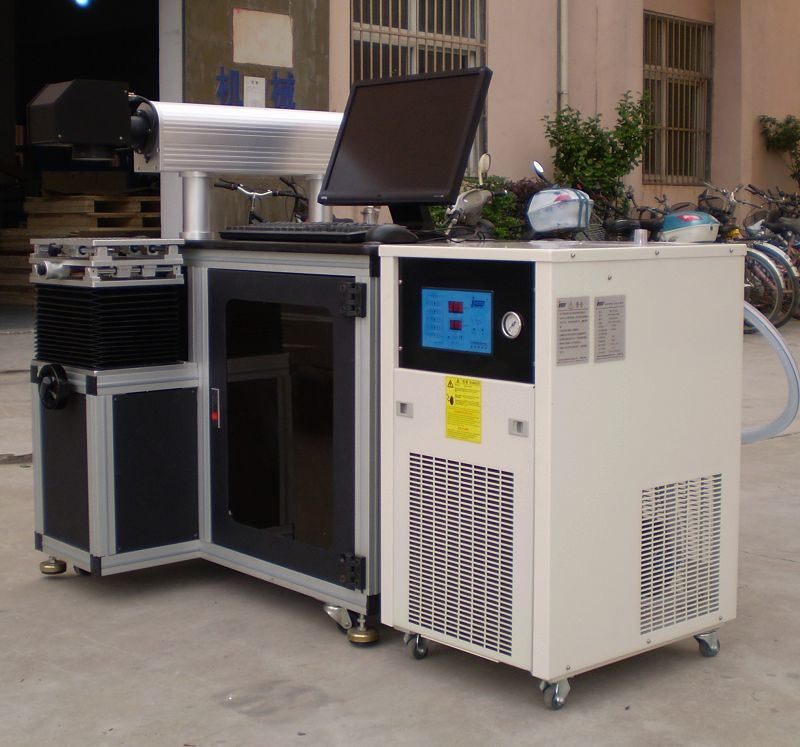 Yag High-Speed Laser Marking Machine