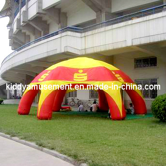 Inflatable Advertisement Toys Inflatable Exhibition Tent