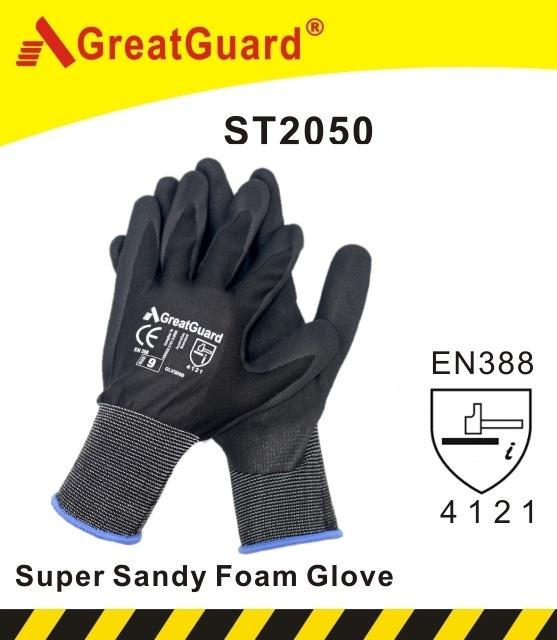 Supershield Foam Glove