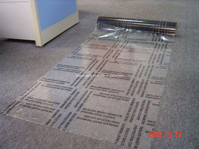 PE Film for Carpet (DM-015)