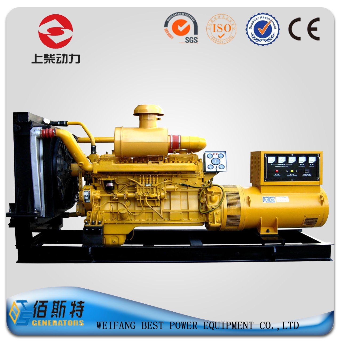 China 500kw Water Cooled Diesel Genset Diesel Generator Set of