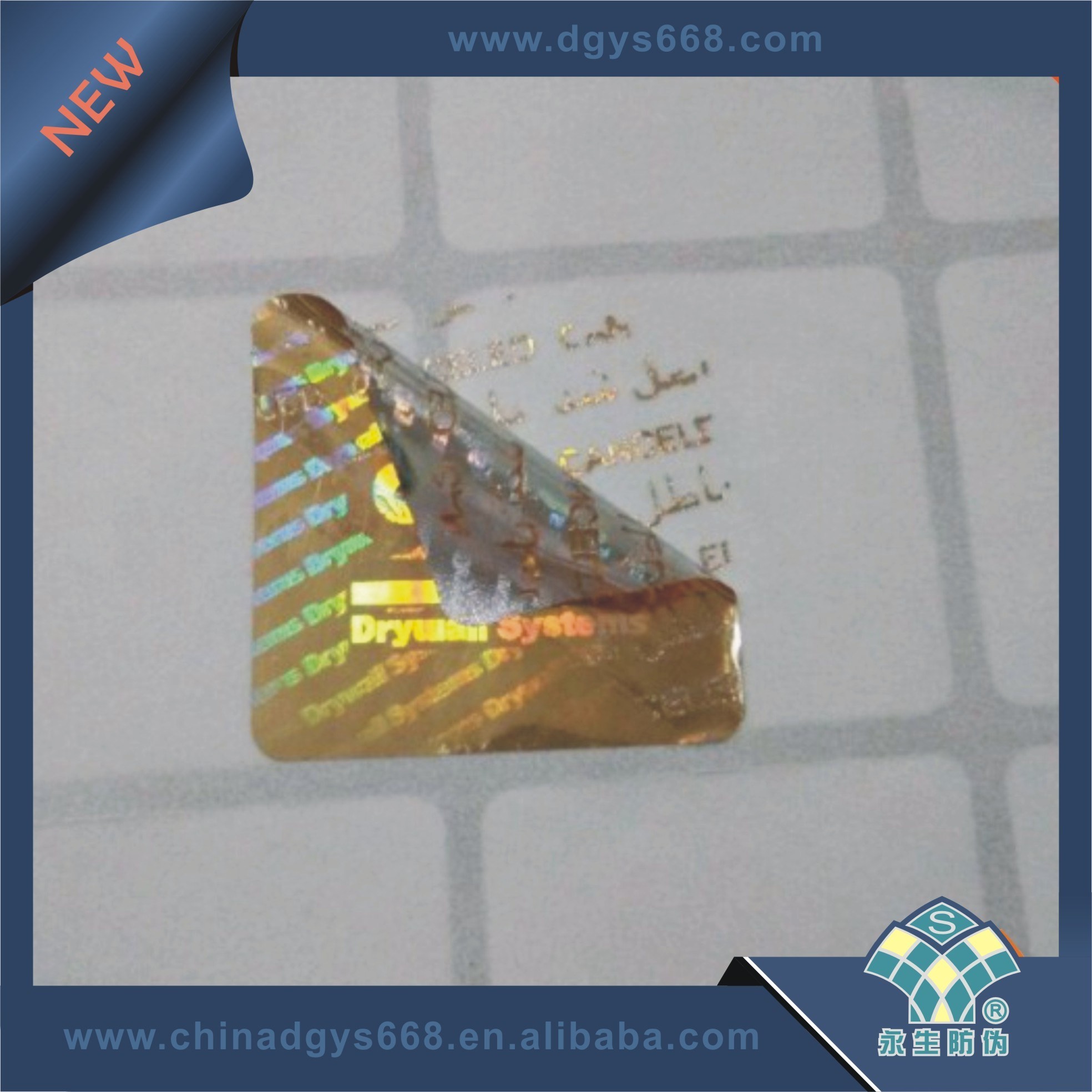 Void Tamper Evident Laser Sticker