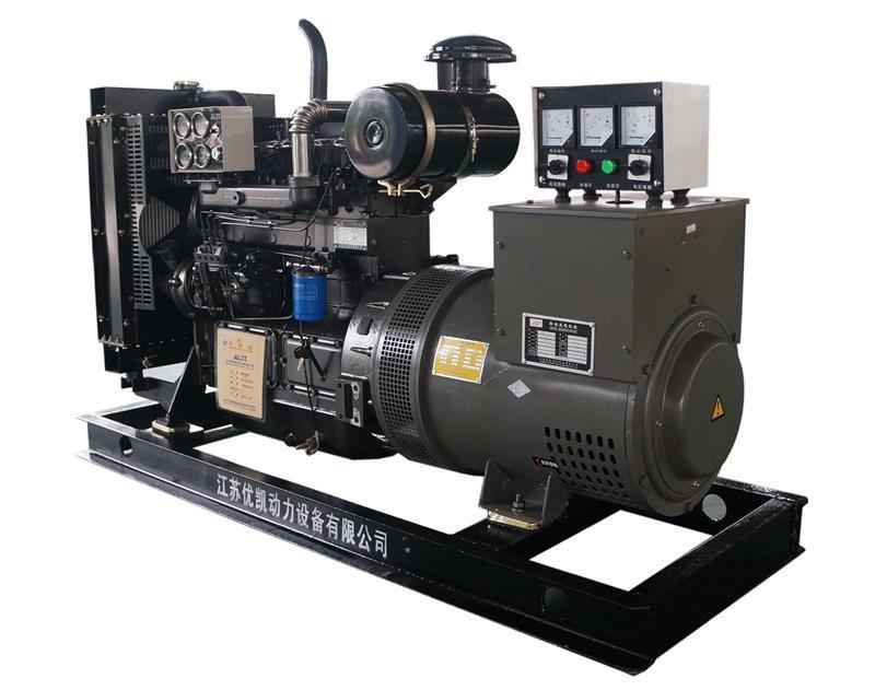 50kw Electric Industrial Ricardo Diesel Genset