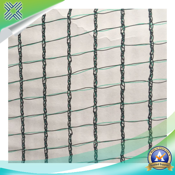 Plastic Olive Net