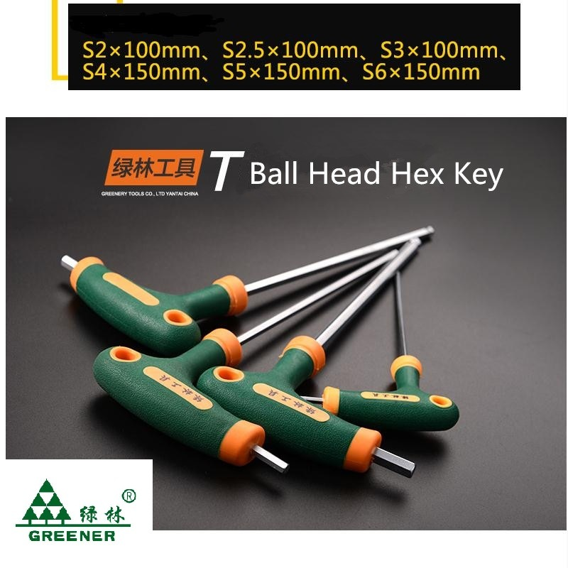 S3X100 T-Through Handle Ball End Hex Key