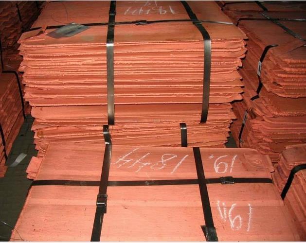 Cathode 99.99% Copper Cathode Pure Grade Copper