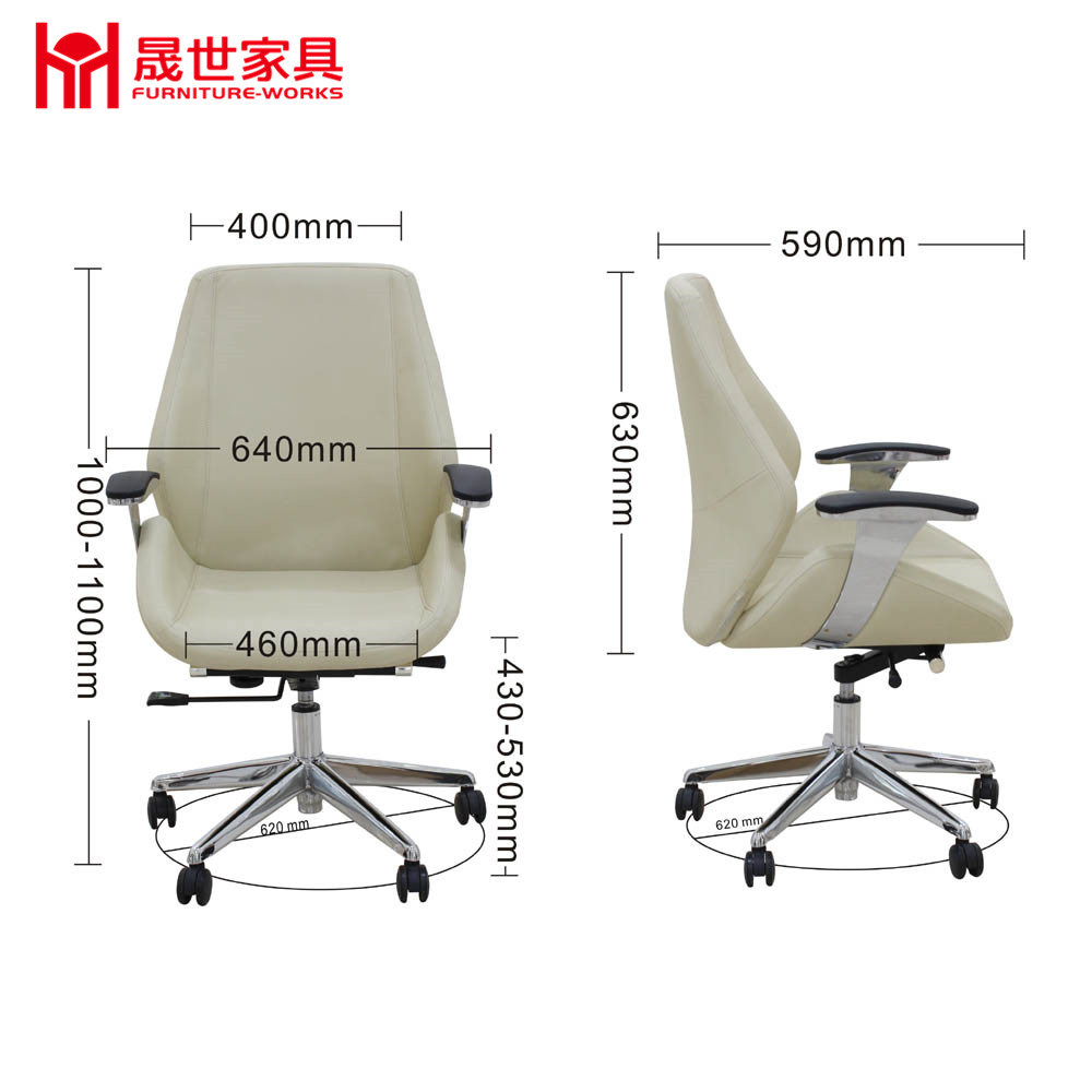 Best Selling High Quality Custom Staff Room Office Chair (Guangdong Shengshi)