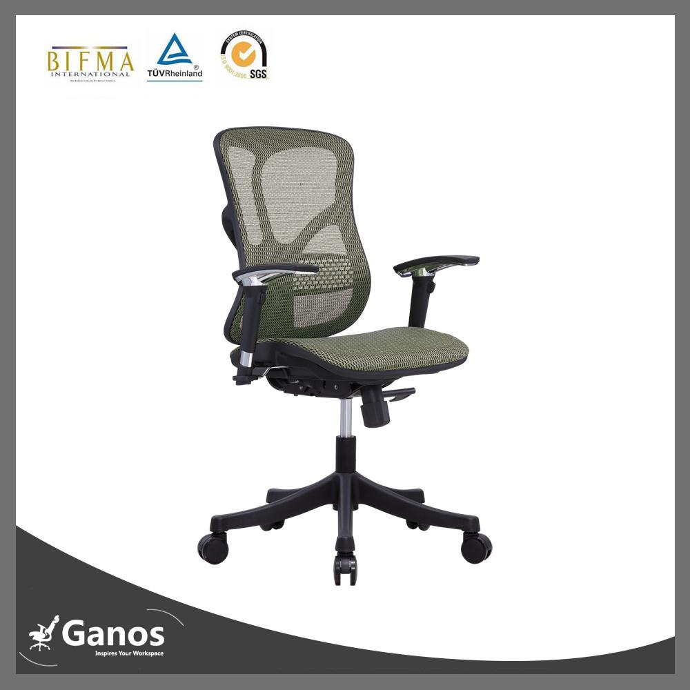 High Back Mesh Wheel Armchair