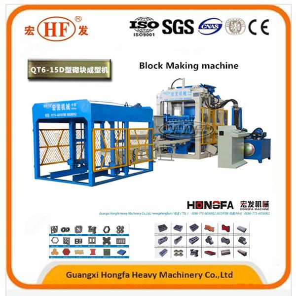 Qt6-15D Cement Brick Making Machine Paver Block Stone Machine