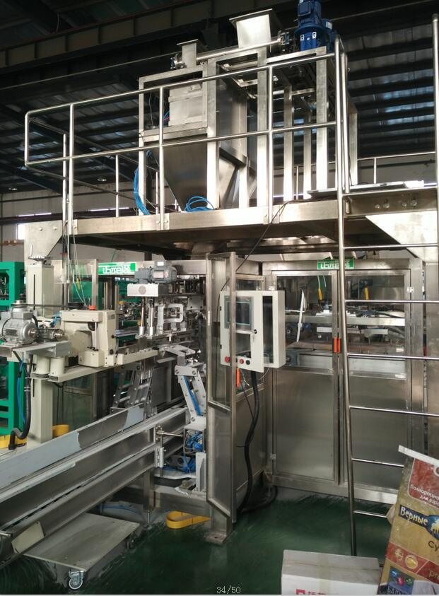 25kg 50kg Bag Feeding Filling Sealing Packing Machine Gfck-25