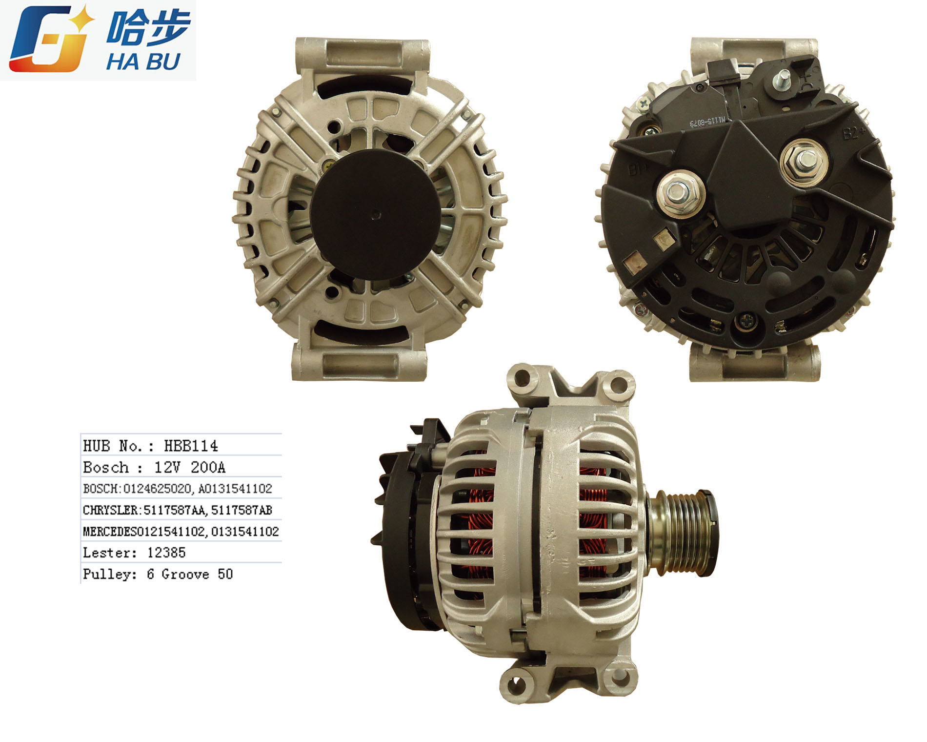 Auto Alternator for Dodge Lester: 12385 OEM: 0121541102, 0124625020