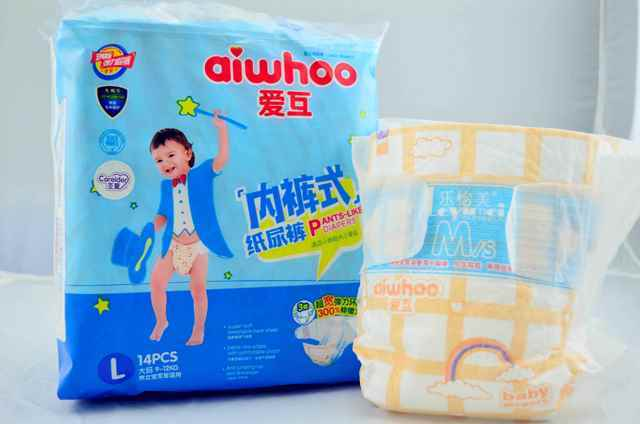 Disposable Baby Diaper with High Absorbency
