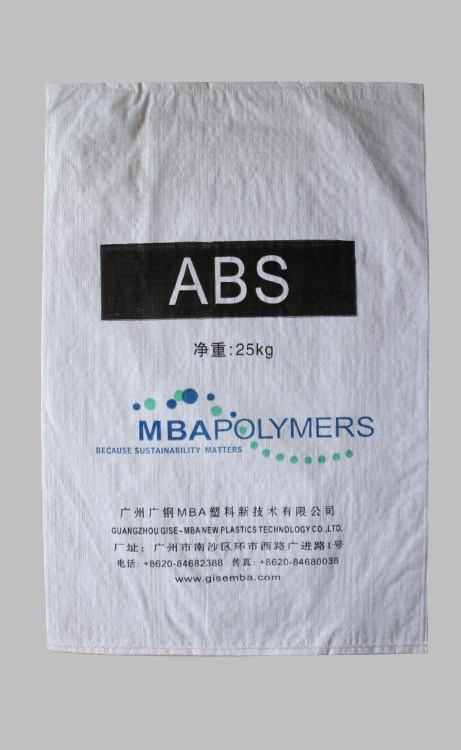 PP Woven Bag for Plastic Packaging