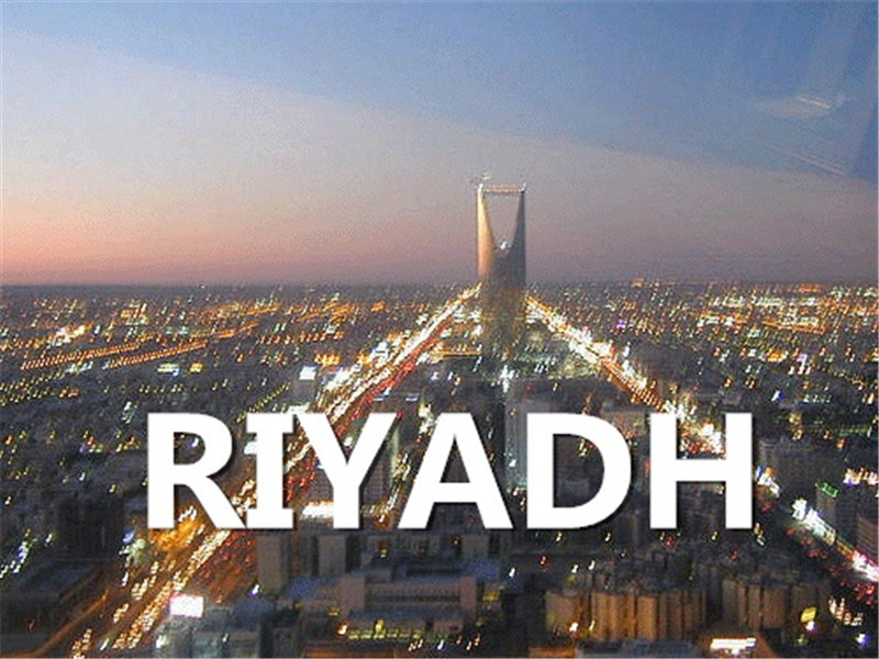 Shipping From Qingdao, China to Riyadh, Saudi Arabia