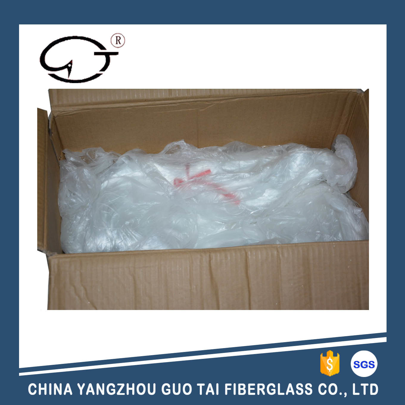 a-Glass Acoustic Packing Fibre