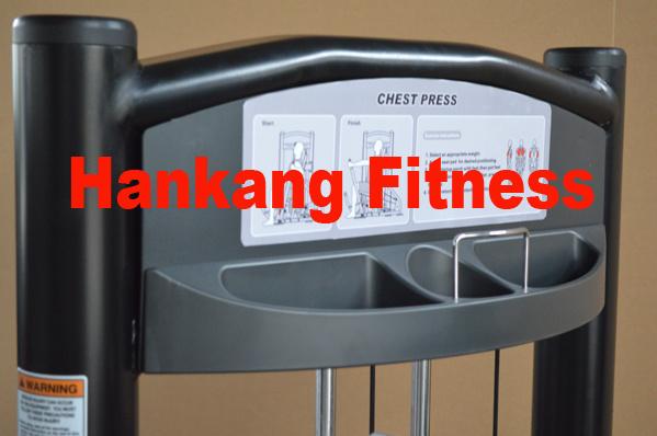 Gym Equipment, Fitness, Strength Machine, Totalhip -PT-823