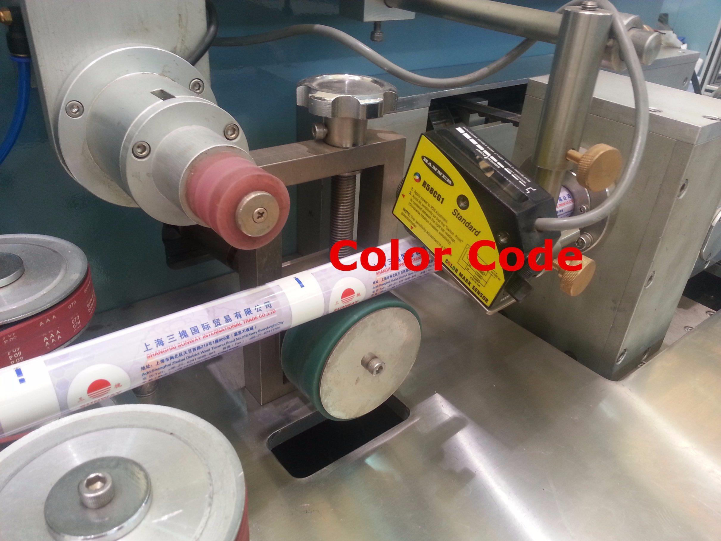 Automatic Laminated Tube Making Line