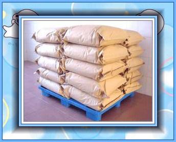 98.5%L-Lysine Feed Additive