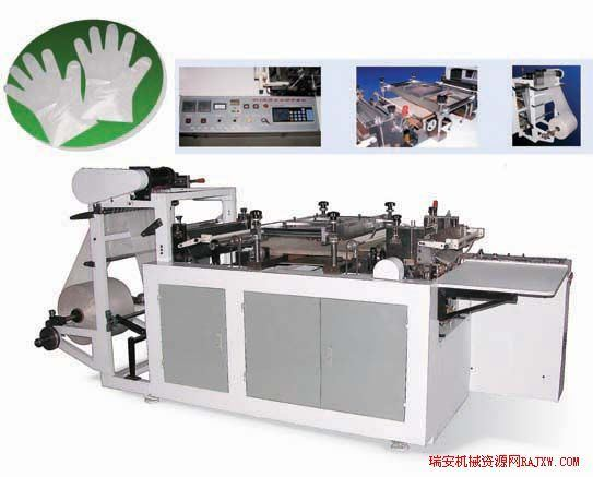 Disposable Plastic Glove Making Machine (DST-500)