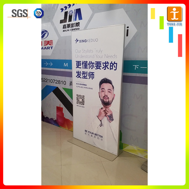 Economically Adjustable Aluminum Alloy X Banner Stand