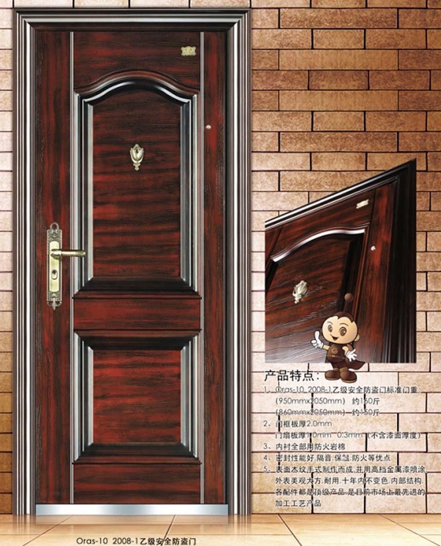 Wooden Security Screen Doors 860 x 1066