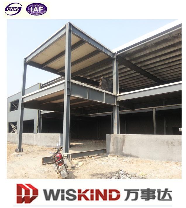 Wiskind Prefab Flexible Design Metal Building