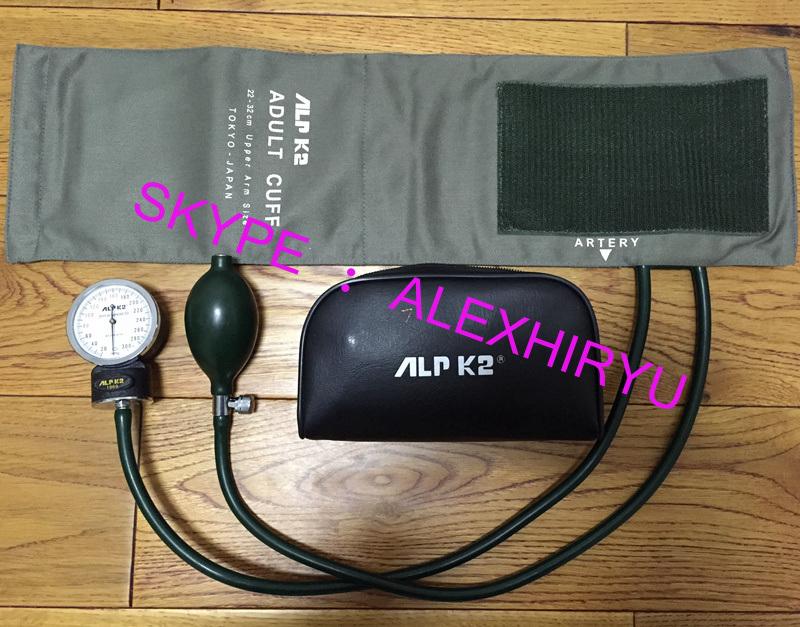 Classic Nylon Cuff-Mounted Aneroid Sphygmomanometer with Stethoscope