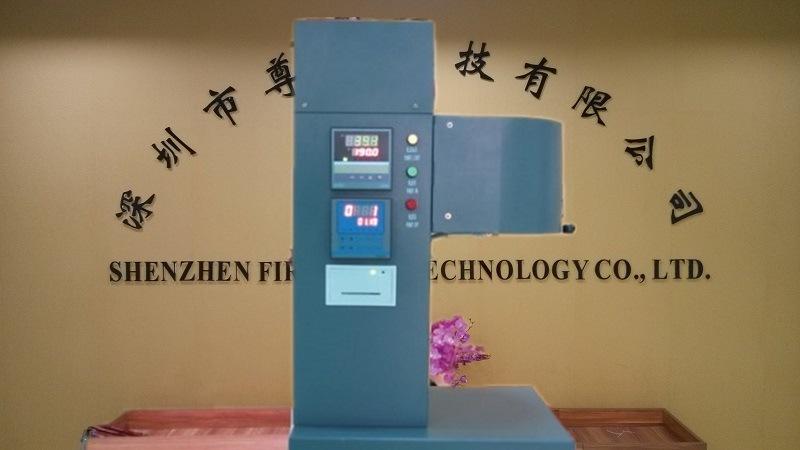 Melt Flow Indexer Test Machine