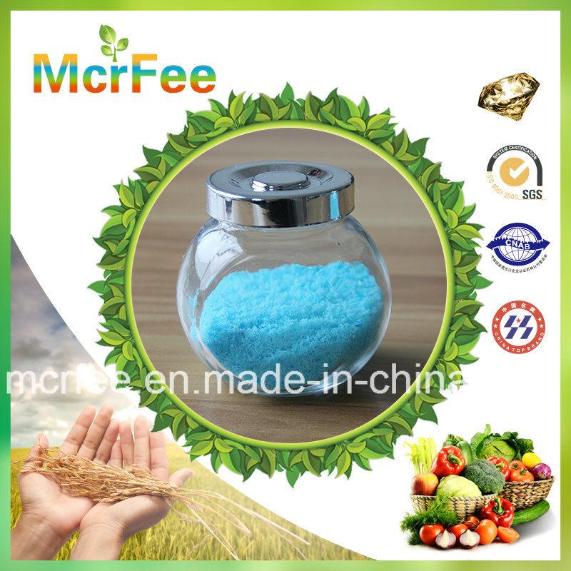Mcrfee NPK 18-18-18 +Te Fertilizer Fully Soluble