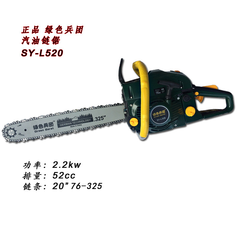 Gasoline Chain Saw (SY-L520) Gasoline Chainsaw Green Beret