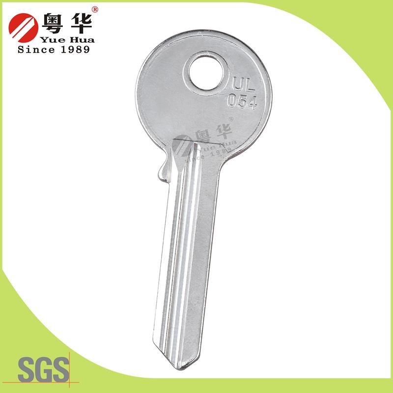 Hot Sale Coustomized Brass UL050/UL051/UL052/UL053/UL054/UL055/UL058 Door Key Blank