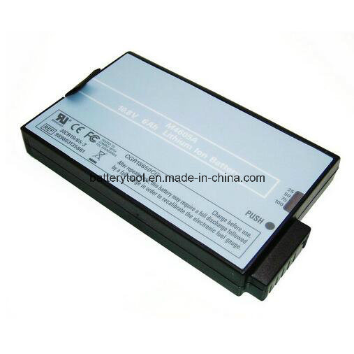 Philips Intellivue MP20 Battery Pack