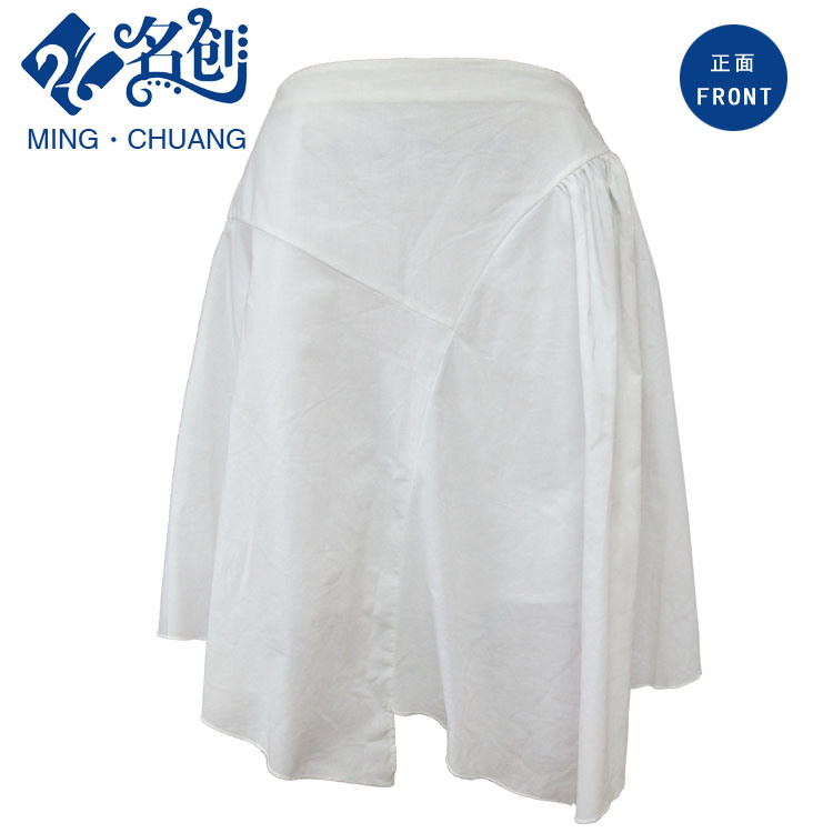 White Cotton Adjusted-Waist Cotton Fashion Ladies Skirt