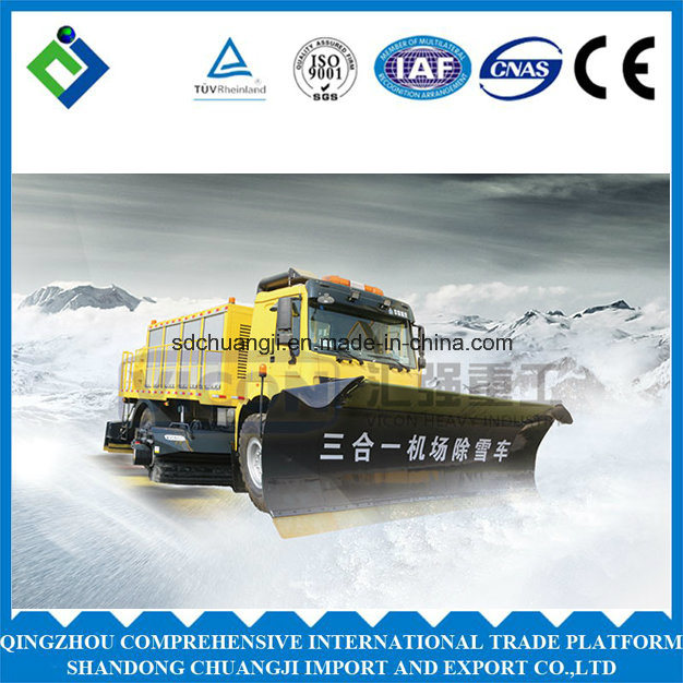 Multi-Functional Three-in-One Snow Sweeper/Snow Blower