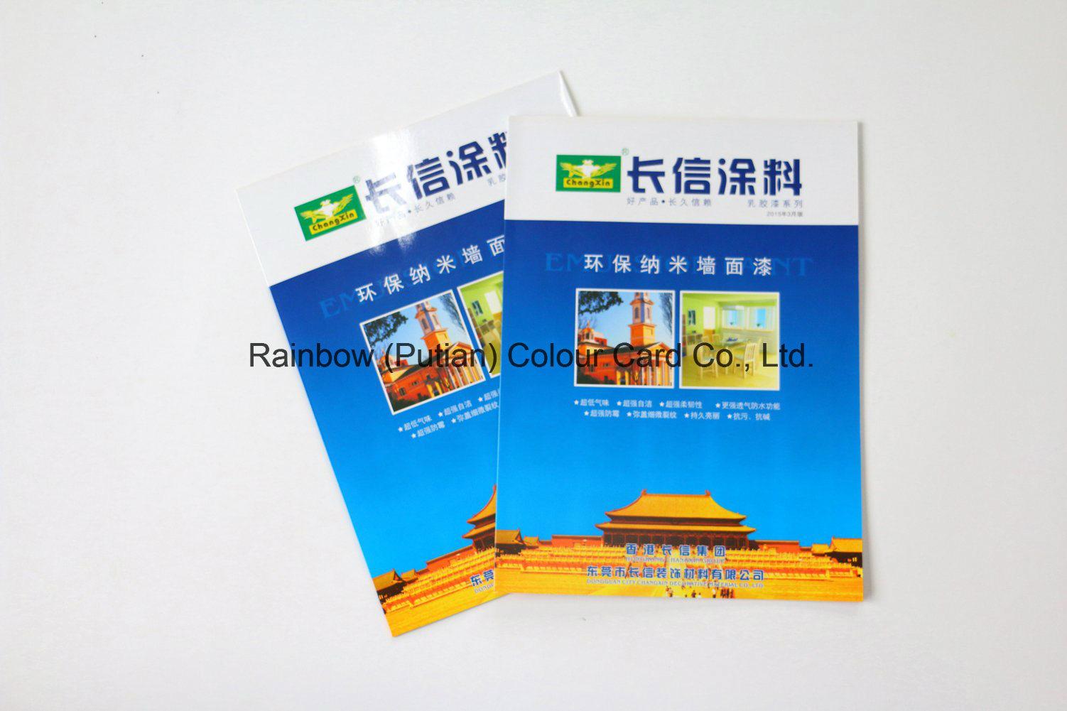 Offset Printing Emulison Color Chart