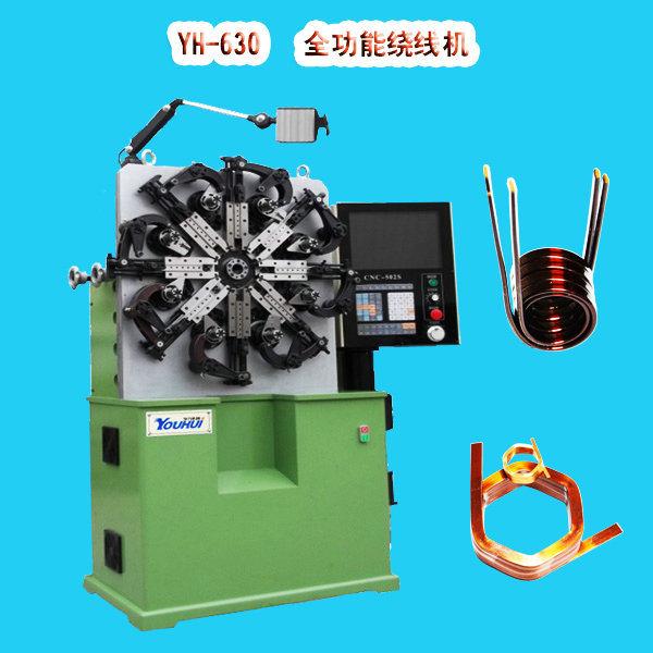 CNC Universal Universal Winding Machine