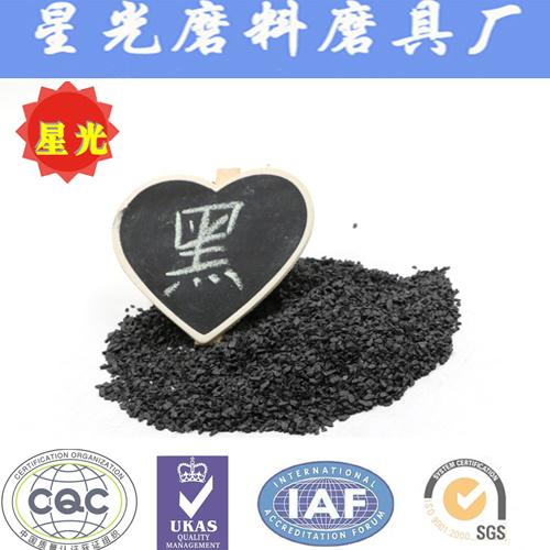 Composite Aluminium Oxide Black Sand Blasting