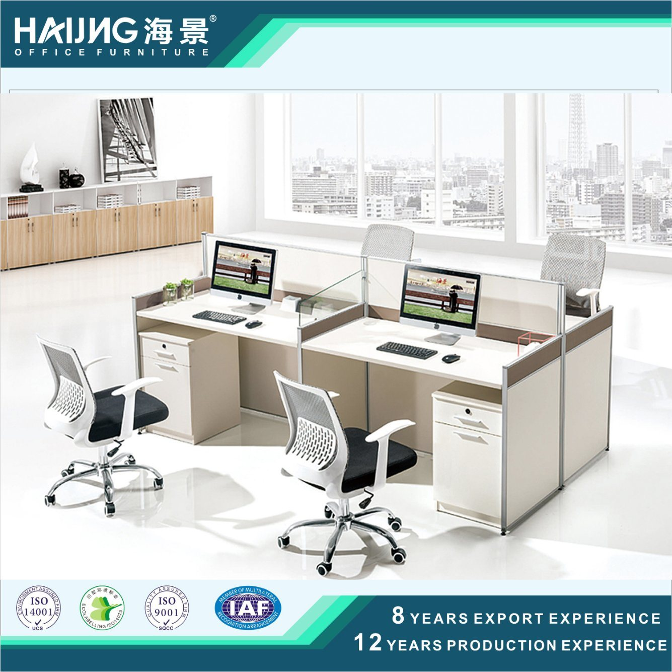 Hot Selling Room Divider Office Partition