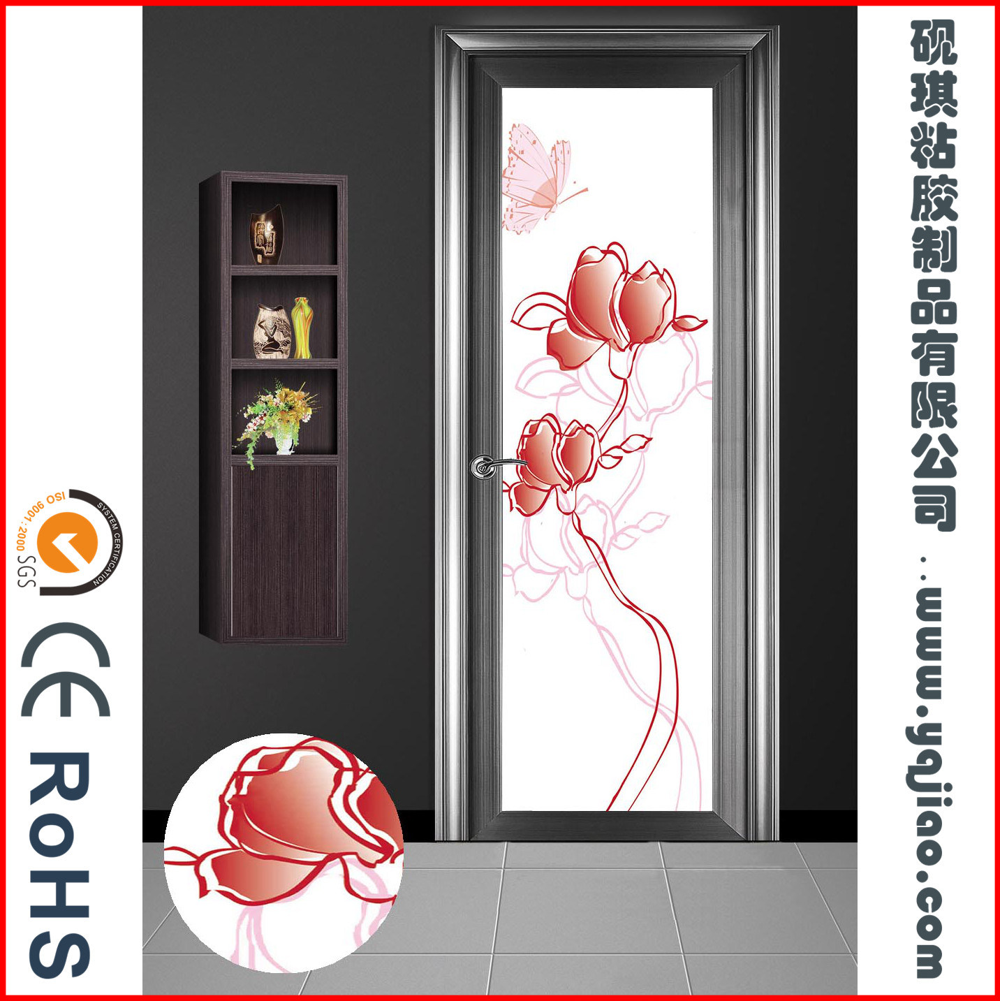 Self Adhesive PVC Decorative Stained Glass Window Film for Door