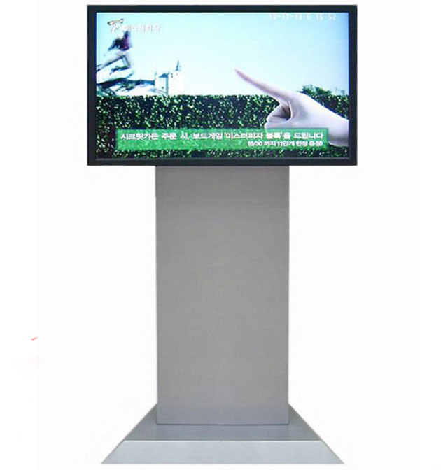 Advertising LCD Display Floor Standing 47 Inch Touch Screen Kiosk