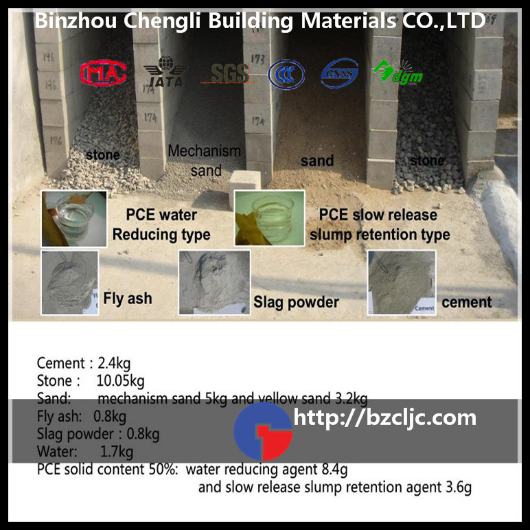 Sr Polycarboxylate Superplasticizer Concrete Admixture Factory