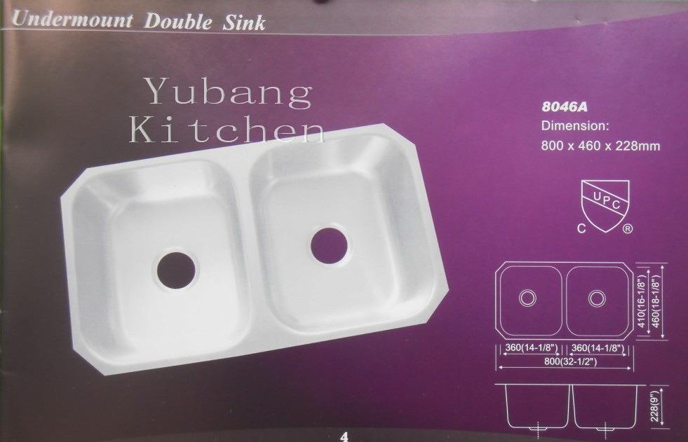 Stainless Steel Kitchen Sink #8046A