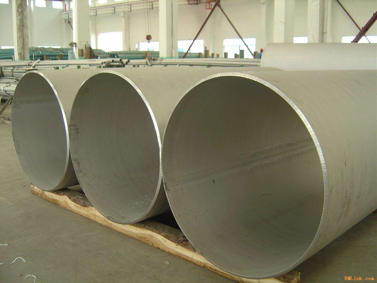 304big Diameter Stainless Steel Tube